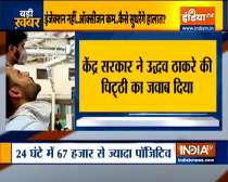 Uddhav Thackeray thanks PM Modi after Centre approves supply of 4.35 lakh vials of Remdesivir to Maharashtra