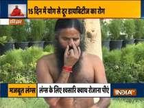 Remedies from Swami Ramdev to stop vomiting