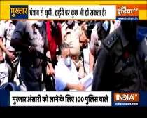 Haqikat Kya Hai: UP Police team on way to Punjab to bring back Mukhtar Ansari