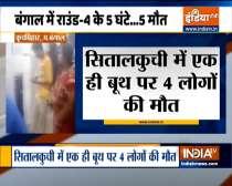 Bengal polls 2021: Five people killed in Cooch Behar firing