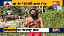 Swami Ramdev recommends these yogasans to stay healthy during summers