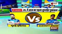IPL 2021   MI opt to bowl against unchanged RR in Delhi, leave out Ishan Kishan