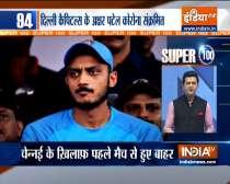Super 100:  Delhi Capitals