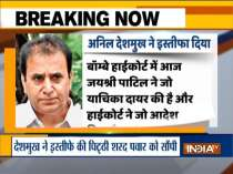 Anil Deshmukh resigns as Maharashtra Home Minister