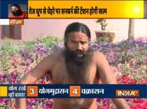 Learn from Swami Ramdev how to prevent fungal infections in summer