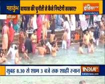 Haridwar Kumbh Mela: Second