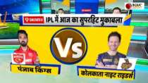 IPL 2021 | Eoin Morgan elects to bowl against PBKS as KKR hope to end losing streak