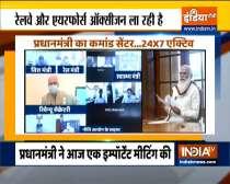 Haqikat Kya Hai: PM Modi