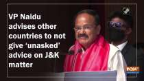 VP Naidu advises other countries to not give