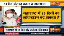 Maharashtra govt to provide free COVID19 vaccination to all the citizens aged between 18-44 years
