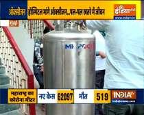 How shortage of oxygen supply effecting hospitals in Delhi and Maharashtra