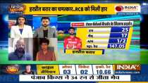 IPL 2021: KL Rahul, Harpreet Brar helps PBKS to beat RCB by 34 runs