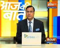 Aaj Ki Baat: Medical equipment, oxygen concentrators, help pour in for India from US, UAE, UK