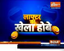 Watch India TV Special Show