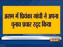 VIDEO: Priyanka Gandhi under self-quarantine after Robert Vadra tests positive for Covid-19