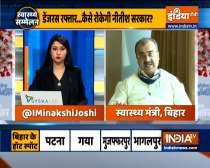 Bihar Health Minister Mangal Pandey speaks on imposing a lockdown in State
