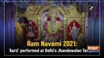 Ram Navami 2021: