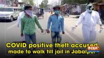 COVID positive theft accused made to walk till jail in Jabalpur