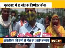 15 patients die due to shortage of oxygen supply in a pvt hospital in Moradabad