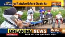 Malabar Hill Sevak Jattha providing free oxygen to people   Jeetega India