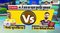 IPL 2021 CSK vs RCB:  Chennai opt to bat against Bangalore, bring in Imran Tahir and Dwayne Bravo