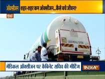 Indian Railways to run 'Oxygen Express' trains to meet high demand amid COVID-19 surge