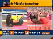 How can you avoid sunburn in summer, learn from Swami Ramdev