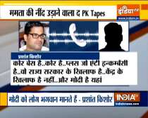BJP releases Prashant Kishore