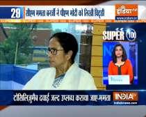 Super 100: Mamata Banerjee writes to PM seeking adequate supply of COVID vaccines, medicines to Bengal