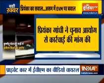 Assam Polls: EVMs allegedly found in BJP MLA