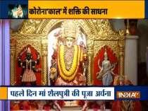 Devotees offer prayers to Goddess Shailputri on first day of Chaitra Navratri
