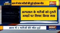 Chhattisgarh: Fire breaks out at Covid-19 hospital in Raipur, 5 killed