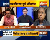 Kurukshetra | Suspended cop Sachin Vaze names Anil Parab in an explovie letter to NIA