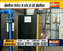 Watch How natural oxygen plant helping Mumbai in this covid crisis