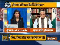 Swasthya Sammelan: We are not short of vaccines at any vaccination centers, says Haryana CM