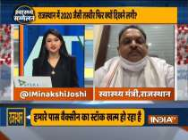 Swasthya Sammelan: Imposing a total lockdown affects the economy badly, says Raghu Sharma