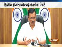 Delhi govt has decided to provide free vaccines to everyone above 18 years of age: CM Kejriwal