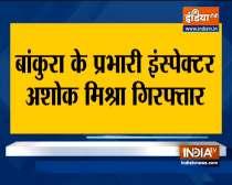 IC Ashok Mishra arrested by Enforcement Directorate Coal Smuggling Scam