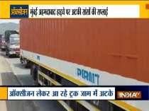 Trucks carrying oxygen cylinder struck in traffic jam at Mumbai-Ahmedabad highway