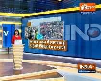Delhi: Despite rising Covid-19 cases, people still refusing to practice social distancing