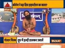 Suffering from fever or stiffness in body, know Ayurvedic remedy from Swami Ramdev