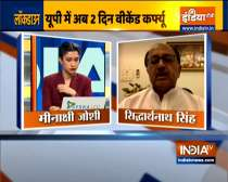 BJP leader Sidharth Nath Singh on how UP govt is trying to deal with the coronavirus situation in the state