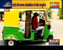 Bhopal Auto-Driver Converts Rickshaw Into Ambulance, Offers Free Service | Jeetega India