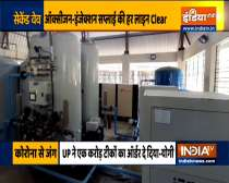 Haqikat Kya Hai: 551 oxygen generation plants to be set up through PM Cares Fund