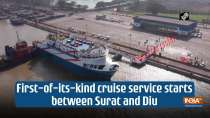 First-of-its-kind cruise service starts between Surat and Diu