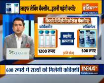 Covaxin priced at Rs 600 per dose for state hospitals, Rs 1,200 for private ones