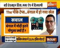 PM Modi hugely popular: Prashant Kishor