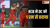 IPL 2021   RCB survive Shimron Hetmyer-Rishabh Pant blitz in last-ball thriller, reclaim top spot