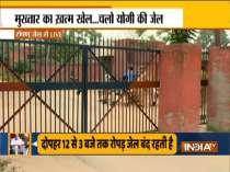 UP Police arrives at Rupnagar jail to take the custody of gangster-turned-politician Mukhtar Ansari