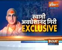 Watch Swami Avdheshanand Giri Speaks to India TV on